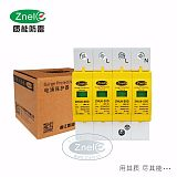 质能ZNU6D系列浪涌保护器 避雷器;