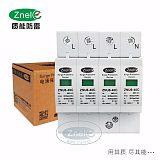 质能ZNU6C系列浪涌保护器 电涌保护器 避雷器