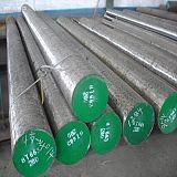 东莞现货销售45#碳素结构钢,圆钢,可配送到厂;