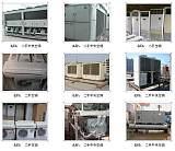 回收二手溴化锂机组江苏回收中央空调拆除;