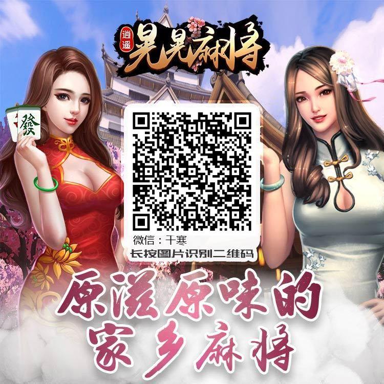 qrcode_player_2_c2aee86157b4a40b78132f1e71a9e6f1.jpg