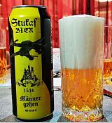 斯�D卡啤酒代理:女性喝啤酒的好』�