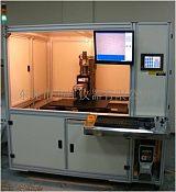 供應大平台測量工具顯微鏡;