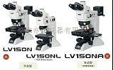 Nikon工具显微镜