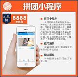云南省昆明市小程序定制開發