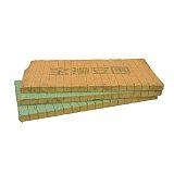 安围增强岩棉板装修施工的注意事项