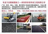 深圳廣州瀝青路面施工隊、瀝青路面修補與銑刨