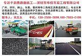 深圳瀝青路面施工隊、深圳小區瀝青路面施工隊、瀝青路面維修