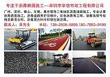 深圳瀝青道路施工隊、深圳小區瀝青施工隊、瀝青道路銑刨及修補