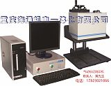 气动刻印机、汽车发动机VIN码、车架号打印机,专业生产打标设备20年