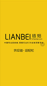 上海链焙烘焙材料烘焙供应链服务平台烘焙磨具烘焙设备大师烘焙视频;