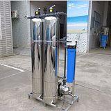 廠家熱銷小型生活飲用水處理設備 過濾凈化殺菌一體式凈水設備;