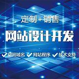 企业网站自适应手机版电脑版