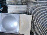 無錫精一泓揚公司常年批發 來料加工不銹鋼水箱模壓板 水箱保溫板;