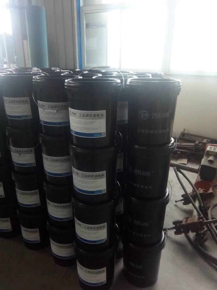 裂解炉引风机专用高温润滑脂 凯谛超高温润滑脂