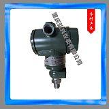 重庆弘兴HXT200陶瓷压力变送器厂家直销;