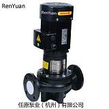 任原TP管道离心泵 空调冷凝水泵 冷冻水泵选型管道离心泵