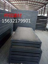 四川乐山钢边框保温隔热轻型板厂家 创优质品牌2;