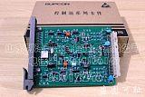 浙江中控 电压信号输入卡XP314 卡件技术指南