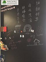 批发磁善家居家美化可擦写磁性家用黑板墙贴