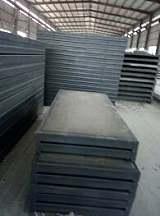 陕西延安钢骨架轻型楼板厂家 售后服务零距离2;