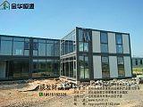 最新打包箱式房技术,集成房屋,集装箱式活动房、三代打包箱式房;