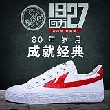 回力专卖店招商加盟、回力北京总代理、北京回力公司、回力帆布鞋批发