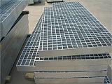 安平县钢格板厂家供应 水沟盖 沟盖板 踏步板 平台钢格板