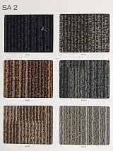 佛山市上下和地毯有限公司