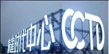 泉州广告制作 楼顶广告制作 楼顶发光字制作 楼顶广告招牌制作