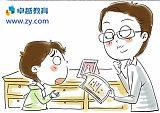 卓越教育初中一对一辅导,帮孩子快速学习