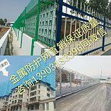 河北金属护栏网,金属建筑爬架网立杆加高件挑梁全套配件