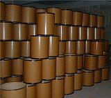 【硫酸镁】硫酸镁(七水硫酸镁)价格、硫酸镁(七水硫酸镁)厂家