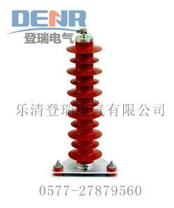 (ID=3)HY5WZ-51-134电站型避雷器.jpg