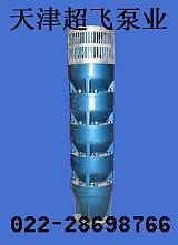 耐高温潜水泵,深井潜水泵价格