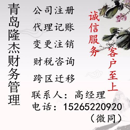 t01352229472c680d49_副本.jpg