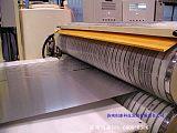 日本JDC皮带张力机;