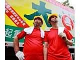 广州搬厂、广州大众搬家是广州市最好搬家公司之一