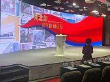 惠州舞臺搭建出租