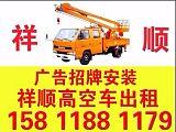 广州高空升降车出租、高空作业、高空作业车出租、路灯车出租服务;