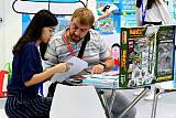 广州玩具展 广州国际玩具及模型展览会