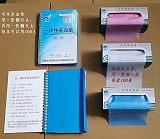 河南连旗生产书本一样的采血垫用一张翻好用,一张每本100张