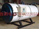 热水锅炉 太康恒德卧式1吨燃油燃气洗浴采暖锅炉厂家供应