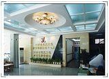 河南建筑科学研究院建筑工程机构材料质量检测鉴定第三方机构;