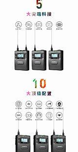 科唛(COMICA)UHF全金属一拖二无线麦克风(可充电锂电池版);