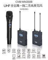 科唛COMICA UHF全金属一拖二无线麦克风(AA电池版)
