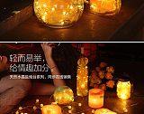 喜马拉雅盐灯水晶盐电池灯串萤火虫气氛灯天然卧室送女朋友