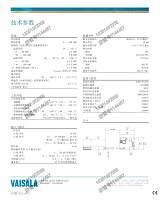 维萨拉HMM100湿度模块传感器适用于恒温环境试验箱包邮