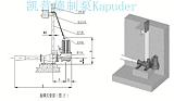 潜水射流曝气机QSB2.2KW 河道污水处理工程增氧曝气;