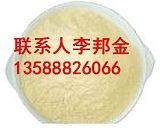 供应浙江杭州透明石膏石